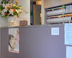 安養寺歯科医院受付